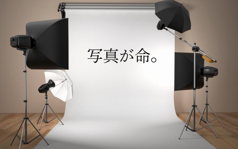 【集客ブログ24】アートディレクターが『良い撮影』をするために絶対知っておきたい心得